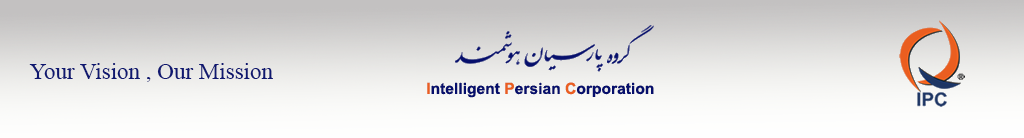 Intlligent Persian Corporation